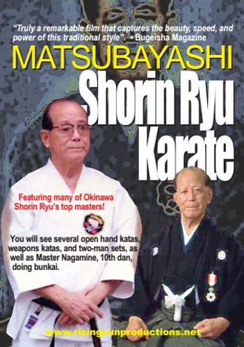 Matsubayashi Shorin Ryu ( Download )