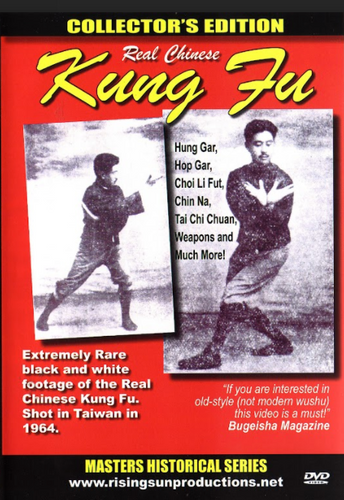 Real Chinese Kung Fu ( Download )