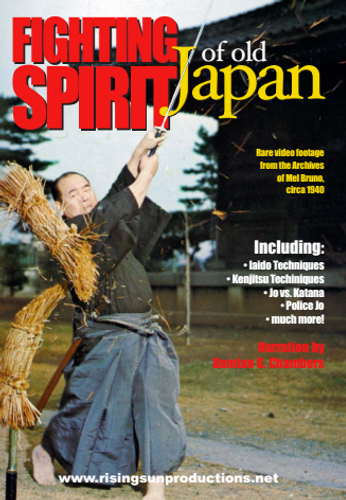 The Fighting Spirit of Old Japan ( Download )