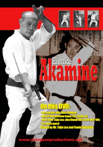 Eisuke Akamine Okinawan Kobudo (Video Download)
