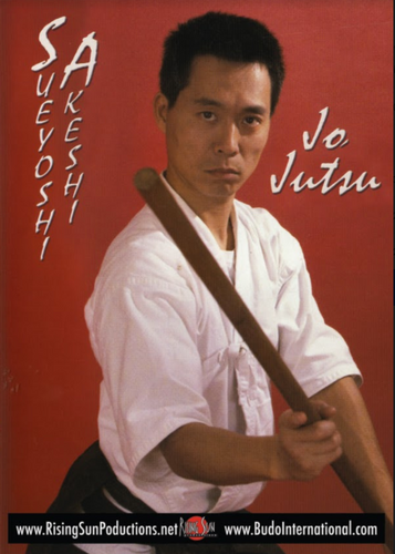 Jo Jitsu ( Download )