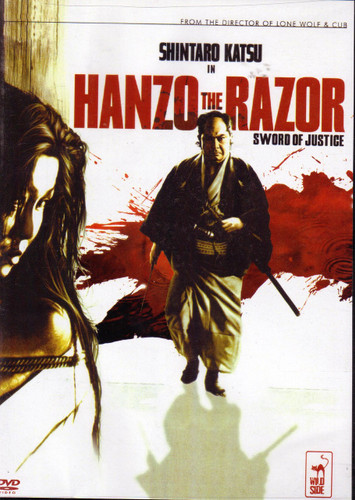 Hanzo The Razor: Sword of Justice ( Download )