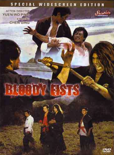 The Bloody Fists ( Download )