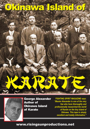 Okinawan Island Of Karate ( Download )