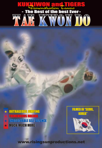 The Best of the Best Ever - Tae Kwon Do ( Download )