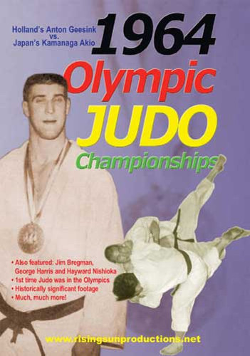 1964 Judo in the Olympics dL M-0074