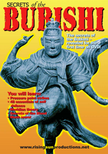 Secrets of The Bubishi ( Download )