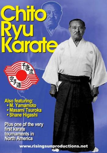 Chito Ryu Karate (Video Download)