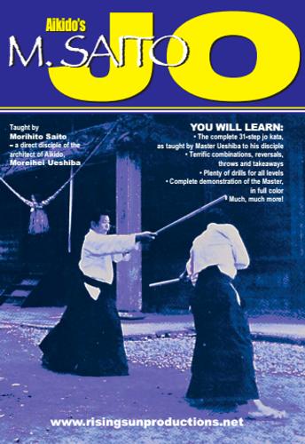 Aikido's M.Saito JO ( Download )