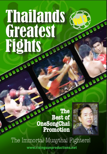 Thailands Greatest Fights #3 ( Download )