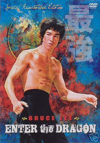 Enter The Dragon (Download)