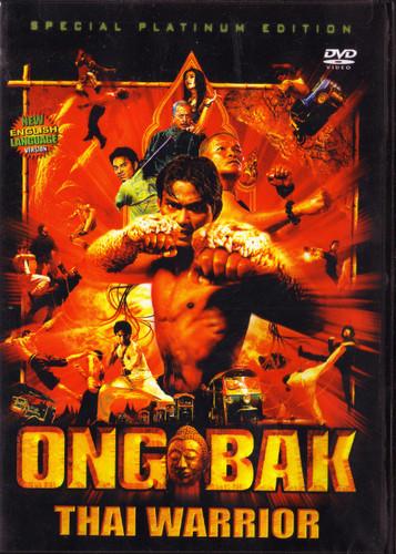 Ong Bak Thai Warrior ( Download )
