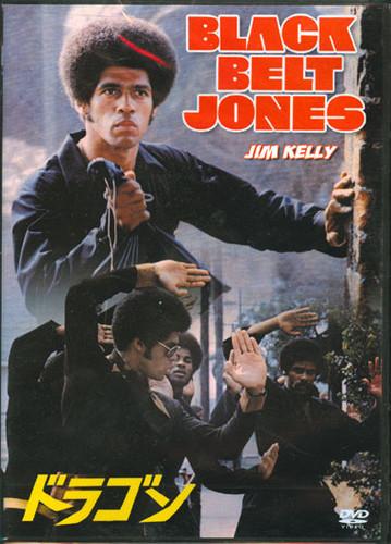 Black Belt Jones ( Download )