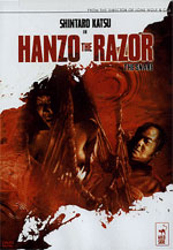 Hanzo the Razor: The Snare ( Download )