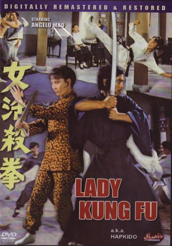 Hapkido Lady aka Lady Kung Fu ( Download )