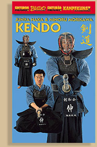 Kendo ( Download )
