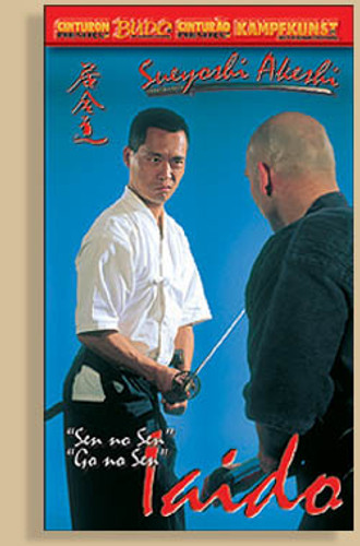Iaido Vol.2 Sen No Sen, Go no Sen ( Download )
