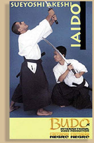 Iaido Vol.1 ( Download )