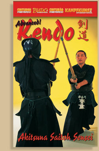 Advanced Kendo ( Download )
