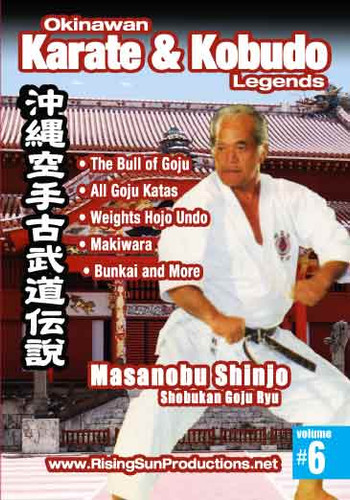 OKKL Masanobu Shinjo Shobukan Goju Ryu Vol. 6 ( Download )