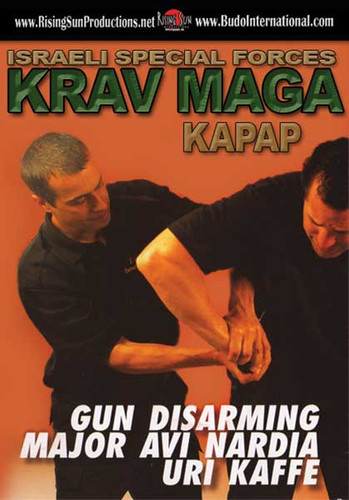 Israeli Krav Maga Gun Disarming (Download)