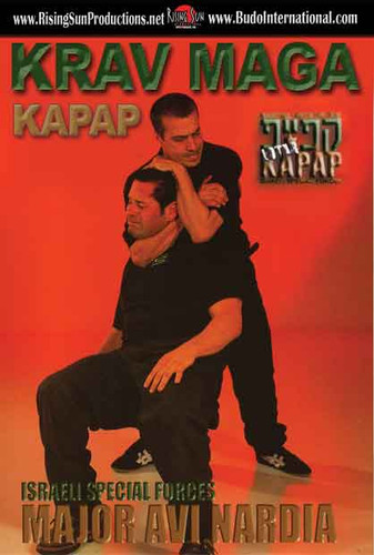 Kapap Israelie Special Forces (Download)