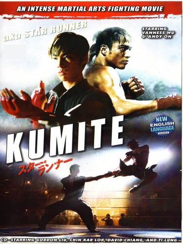 Kumite ( Download )