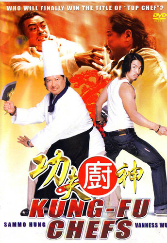 Kung Fu Chefs (Download)