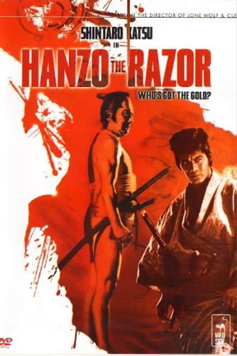 Hanzo Whose Got the Gold (Download)