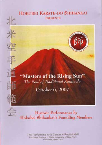 Masters Of The Rising Sun ( Download )