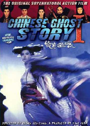 Chinese Ghost Story 1 ( Download )