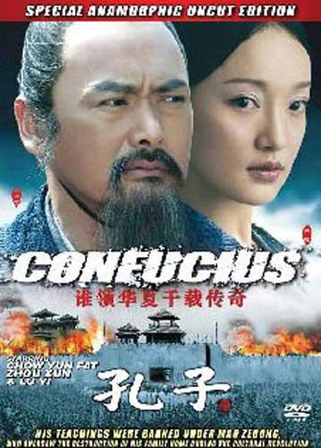 Confucius ( Download )