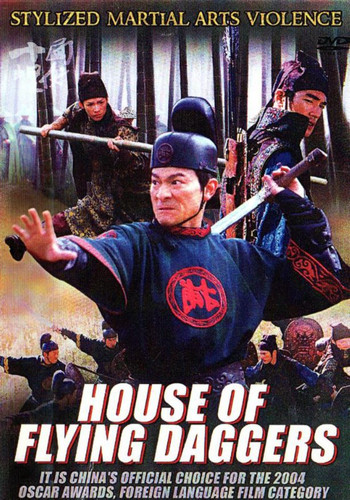 House of Flying Daggers ( Download )