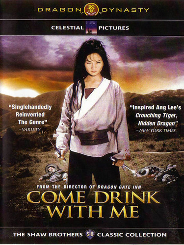 Come Drink with Me ( Download )