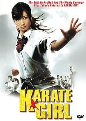 Karate Girl (Download)
