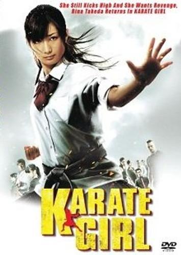 Karate Girl ( Download )