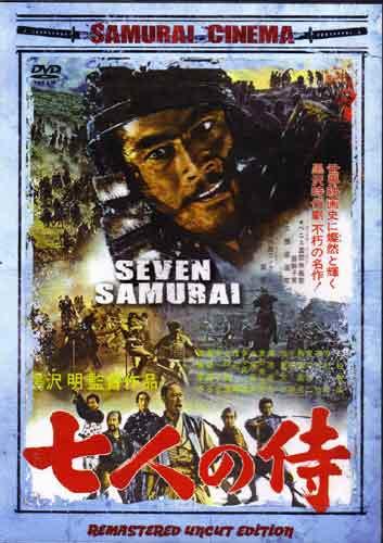 Seven Samurai ( Download )