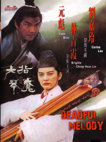 Deadful Melody ( Download )