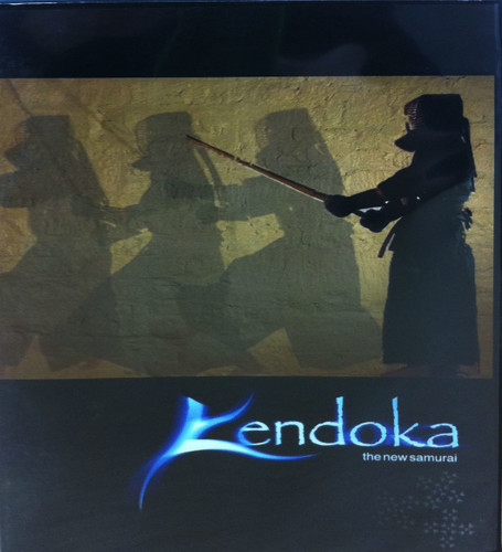 Kendoka The New Samurai ( Download )