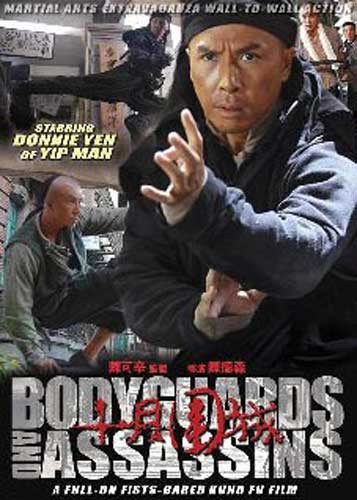 Bodyguards and Assassins ( Download )