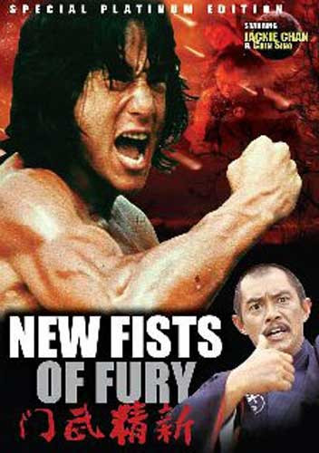 New Fists of Fury ( Download )