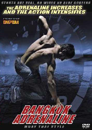 Bangkok Adrenalin (Download)