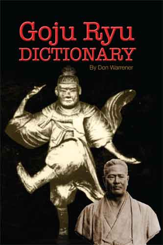 Goju Ryu Dictionary (Download)