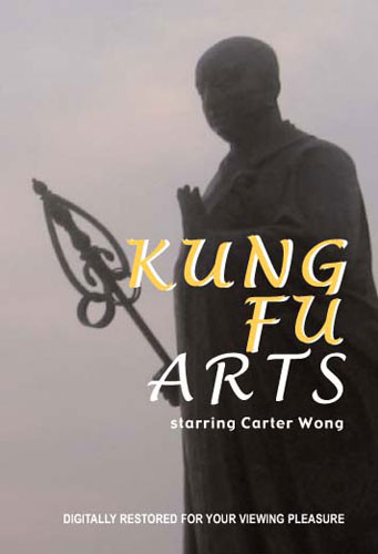 Kung Fu Arts ( Download )
