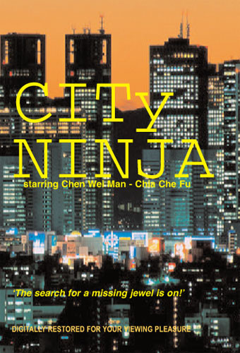 Citi Ninja ( Download )