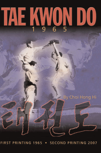 Take Kwon Do 1965 (Download)