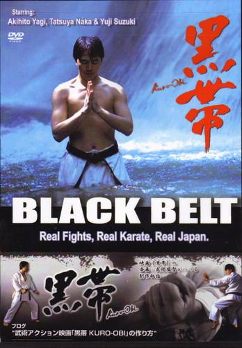 Black Belt Kuro Obi ( Download )