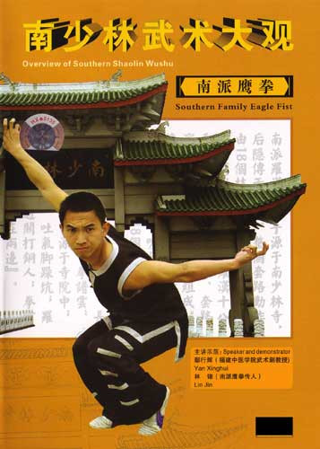Eagle Fist Kung Fu (Download)