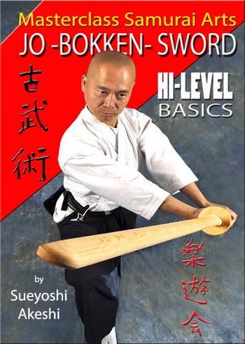Jo Bokken Sword (Download)