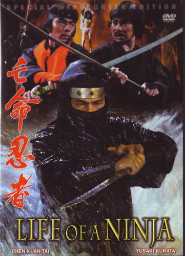 Life of a Ninja ( Download )